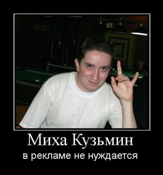 Конференція ForwardSEO — Миха Кузьмін відразу в 2 містах :)