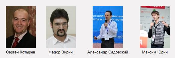 Українські інтернет маркетингові івенти — SEMCamp.ua і Optimization.com.ua