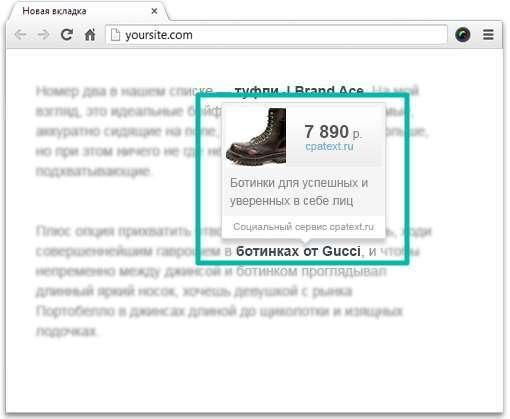 CPAText — новий інструмент монетизації контентних проектів через CPA