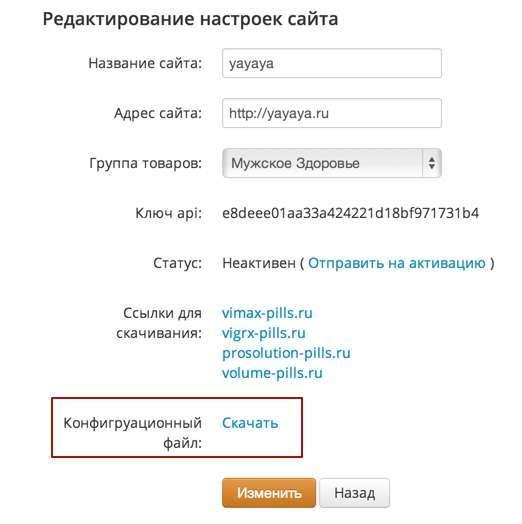 Мені «Волум капсули»... Офіс Яндекс, 2й підїзд, для курєрів