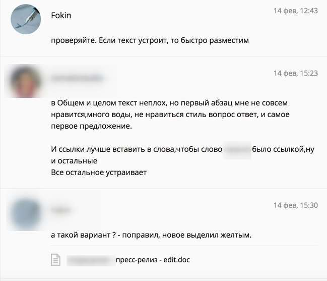 Кейс Kwork – заощадив 1800 руб. і отримав 25 ТИЦастых посилань