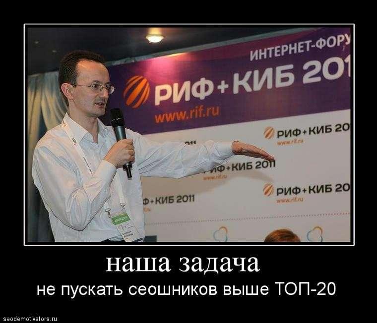 Олександр Садовський залишив компанію Yandex