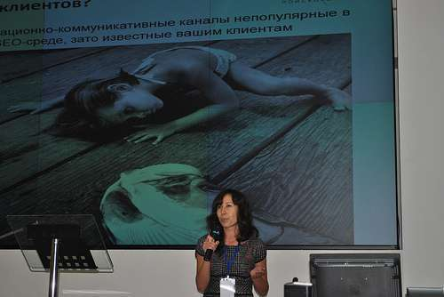 Хочеш на SeoConference в Казань 20-21 сентрября?