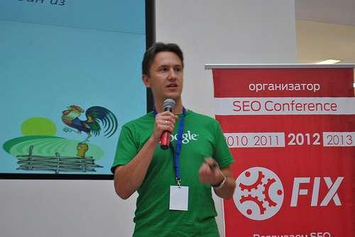SeoConference 2012 — доповіді з мільйонними показниками