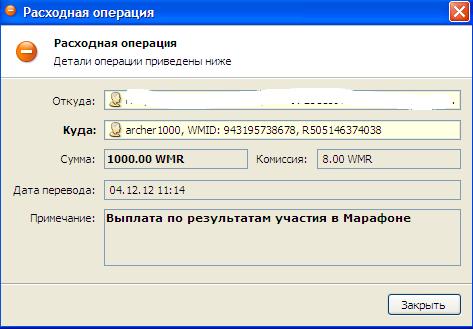Нові фішки від LoadMoney, найприбутковішою білої ПП в Рунеті по монетизації файлового трафіку!