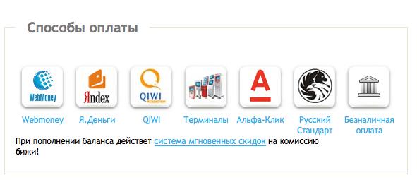 Огляд біржі посилань/оглядів з сайтів BlogoCash.ru