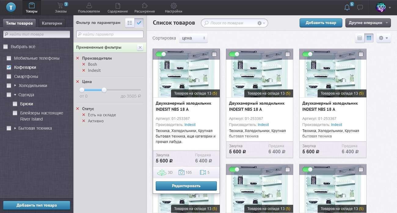 Taberna Hub — нарешті зручний інтернет магазин