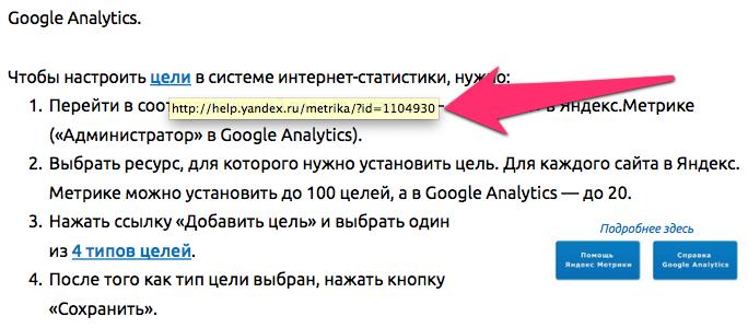 WebArtex пече — майданчики з ТИЦ 24000 під посилання